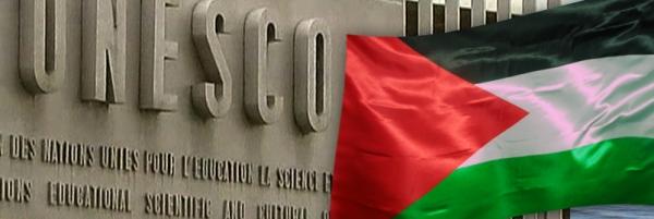 L'Etat palestinien reconnu par l'UNESCO