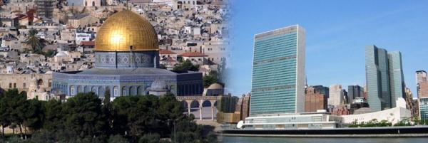 La reconnaissance de l'Etat Palestinien, une pierre vers la Paix ?